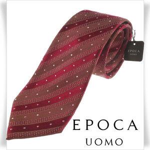 新品1円~★エポカ ウォモ EPOCA UOMO シルク絹100% ネクタイ/日本製 正規店本物 ◆2472◆