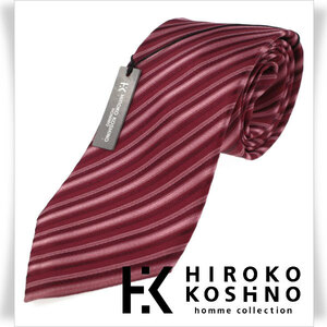 新品1円~★HIROKO KOSHINO ヒロコ コシノ 最高級♪シルク絹100%ネクタイ 織柄 正規店本物 ◆4098◆