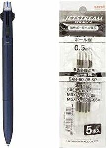 ダークネイビー 【セット買い】三菱鉛筆 3色ボールペン ジェットストリームプライム 0.5 ダークネイビー SXE3300005