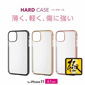 iPhone 11 ハードケース サイドメッキ ケース カバー 6.1 ゴールド