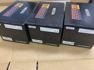 ネスレ ギフト用 インスタントコーヒー 3箱セット