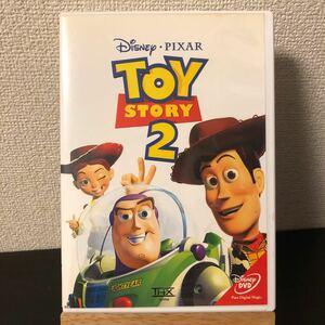 トイ・ストーリー2 トイストーリー 2 ピクサー ディズニー pixar
