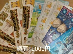 切手 額面10000円 84/80 シール シート