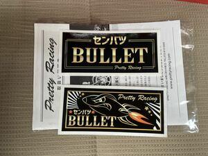 CBX400F muffler sen Ba-Tsu Brett warutsu Pro Touch limitation records out of production that time thing