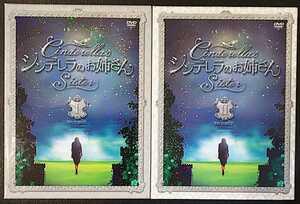 【送料無料】 韓国ドラマ シンデレラのお姉さん DVD BOX 全巻セット セル版