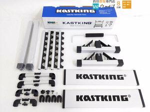 カストキング ロッドスタンド 12本用 KK-RodRack-12