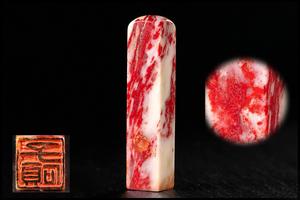◆天香楼◆鶏血石印材 経年時代物 (唐物/鶏血/鶏血石)AG2234