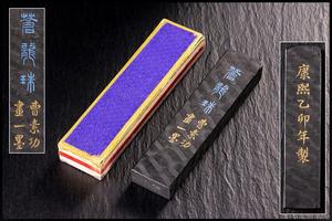 ◆天香楼◆古墨 「蒼龍珠」墨 康煕乙卯年製 曹素功畫一墨 経年時代物 唐物AG2404