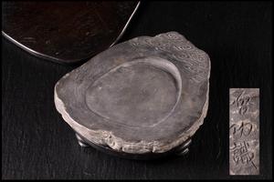 ◆天香楼◆雲紋天然型硯 経年時代物 唐物AG1154