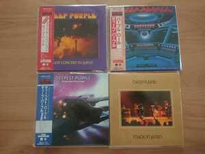 ★ディープ・パープル Deep Purple ★メイド・イン・ジャパン Made in Japan 未開封 ★4紙ジャケCD ★中古品★応募券切取り有り