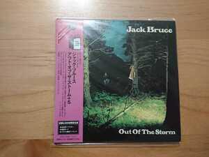 ★ジャック・ブルース JACK BRUCE ★アウト・オブ・ザ・ストーム+5 Out Of The Storm ★紙ジャケCD ★国内盤 ★帯付 ★未開封