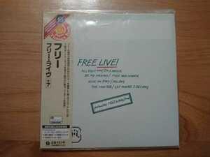 ★フリー Free ★フリー・ライヴ+7 Free Live! +7 ★紙ジャケCD ★国内盤 ★帯付 ★中古品