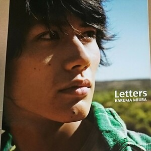 三浦春馬写真集Letters