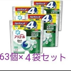 アリエール ジェルボール ジェルボール3D アリエール 洗濯洗剤