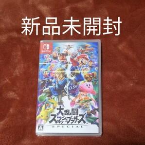 大乱闘スマッシュブラザーズSPECIAL Nintendo Switch 大乱闘スマッシュブラザーズ スペシャル スマブラSP