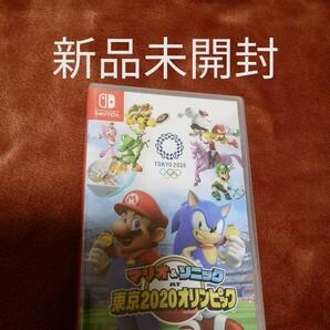 【Switch】 マリオ&ソニック AT 東京2020オリンピック ニンテンドースイッチ Nintendo Switch
