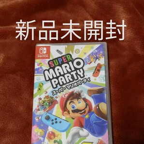 Nintendo Switch スーパーマリオパーティ パーティー 任天堂 スイッチ