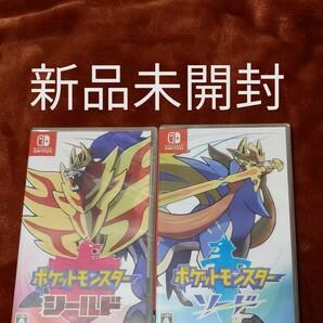 Nintendo Switch ポケットモンスター ポケモン