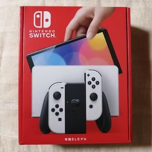 【新品未開封】Nintendo Switch 本体 新型 有機ELモデル ホワイト ニンテンドー スイッチ本体 スイッチ