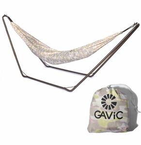 GAViC ガビック GC2002 ハンモック カモフラ
