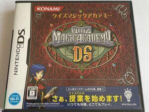 DS ソフト ニンテンドーDS クイズマジックアカデミーDS 中古 起動確認済 送料込