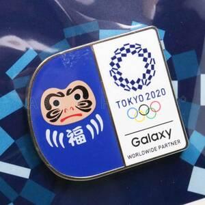 【東京オリンピック 2020】【スポンサーピン】非売品 限定 Galaxy 記念ピンバッジ 達磨/記念グッズ/TOKYO OLYMPIC 2021★