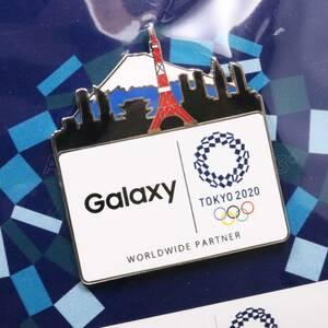 【東京オリンピック 2020】【スポンサーピン】Galaxy 限定 記念ピンバッジ 東京タワー 富士山/記念グッズ/TOKYO OLYMPIC 2021★