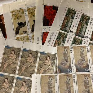 記念切手シート50円組み合わせ2300円分