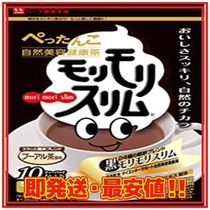 55g(5.5gティーバッグ×10包) ハーブ健康本舗 黒モリモリスリム (プーアル茶風味) (10包)