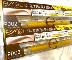 パウダー&ペンシル アイブロウ EX PD02 キャメルブラウン CAMEL BROWN眉墨 2セット