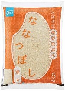 5kg 【精米】 [Amazonブランド] Happy Belly 北海道産 ななつぼし 5kg 農薬節減米 令和2年産