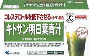 3グラム (x 30) 小林製薬の栄養補助食品 キトサン明日葉青汁 3g×30袋 [特定保健用食品]