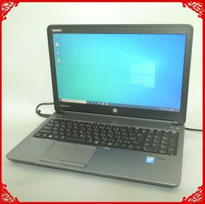 1円~ 中古良品 即使用可能 ノートパソコン 15インチ hp 650 G1 第4世代 Core i7 8GB 高速SSD 無線LAN WiFi Bluetooth Windows10 Office有