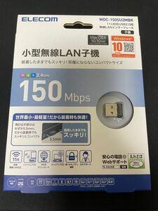 無線LAN子機 エレコム ELECOM WDC-150SU2MBK