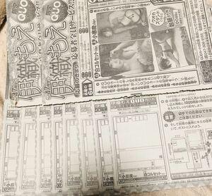 伊織もえ QUOカード 応募券8枚セット +詳細2枚付き ヤングチャンピオン 週刊少年チャンピオン 応募者 全員 サービス 白コルセット 小悪魔