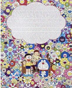 言い訳ペインティング ドラえもんとのコラボに関して ポスター ベアブリック MEDICOM TOY 村上隆 Takashi Murakami kaikaikiki Zingaro