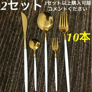 オシャレなカトラリーセット!北欧風 スプーン フォーク ナイフ クチポール風 箸 ステンレス ゴールド シルバー 食器
