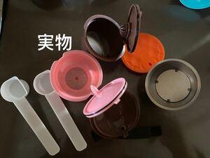 ドルチェグスト カプセル コーヒーカプセル 専用カプセル 再利用可能 コーヒーフィルター 繰り返し使える