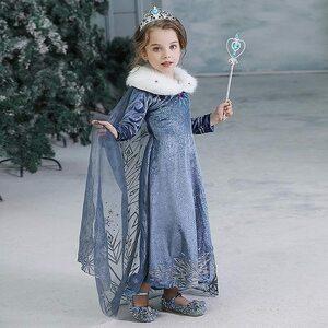 ★ハロウィン特集 子供 アナと雪の女王 コスプレ Cosplay ハロウィン衣装 演出衣装 ブルー 120の商品画像