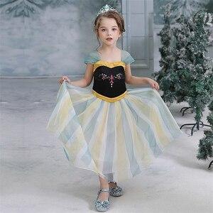 ★ハロウィン特集 子供 白雪姫 コスプレ Cosplay ハロウィン衣装 演出衣装 150の商品画像
