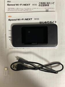 Speed Wi-Fi NEXT W06 ブラックxブルー