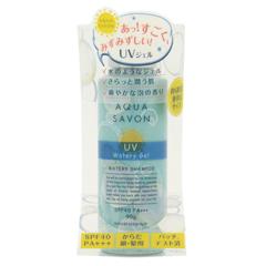 AQUA SAVON◆ アクアシャボン UVジェル16S ウォータリーシャンプーの香り 90g ◆香水 フレグランス 新品 未使用