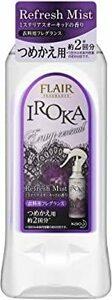 詰替385ml フレアフレグランス IROKA(イロカ) エンヴィセンシュアル ミスト 詰め替え用 385ml
