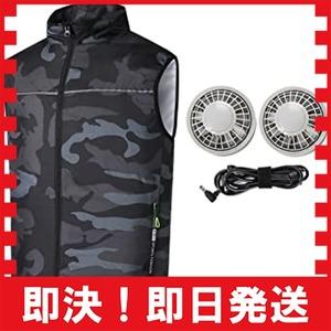 新品 ブラック(ベスト+ファン+usbケーブル) 2XL SURIDAI 空調服 空調ベスト 空調作業服 釣り服 3772D