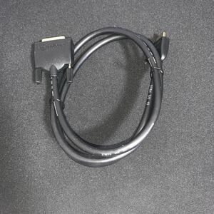 HDMI-DVI変換ケーブル