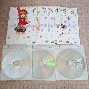 DVD ファンタジスタドール レンタル