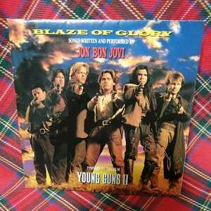 国内盤CD ジョン・ボン・ジョヴィ / ブレイズ・オブ・グローリー  解説、歌詞、訳詞付