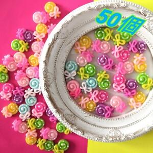 《ハンドメイド》ぐるぐるキャンディー プラパーツ デコパーツ カボション 50個