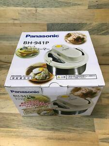 《値下げ》Panasonic パナソニック アイスクリーマー 電池式 BH-941P