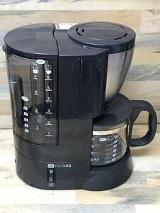 ZOJIRUSHI 象印 コーヒーメーカー